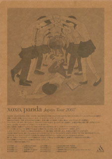 xoxo-front.jpg