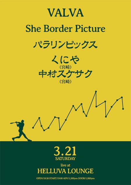 20150321fl.jpg
